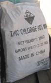 Цинк хлористый 98%