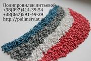 Трубный полиэтилен,  вторичное сырьё,  ПЭНД,  ПЭВД,  полистирол,  полипропи