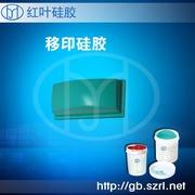 силикон  для  тампопечати