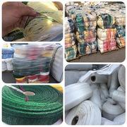 Продаем отходы ПВД,  ПНД,  ПП,  ПВХ,  ПЭТ и прочие.